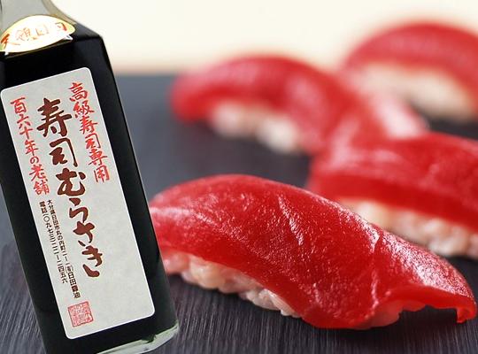 寿司むらさき